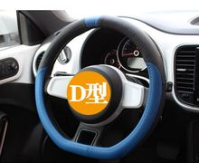 2016 new D Ring Leather car Steering Wheel Cover car styling For VW Golf POLO GTI Peugeot 308 Citroen  Auto accessories 72806(China (Mainland))