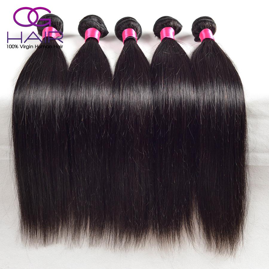Mario Hair Brazilian Virgin Hair Cheap Straight Human Hair Bundles 6pcs Virgin Brazilian Hair Cheap Weave Online Straight Hair <br><br>Aliexpress