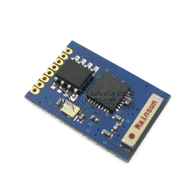 ESP8266 serial port WIFI long range WIFI wireless module wireless module code: ESP-11(China (Mainland))