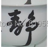 Limited 300ml chinese calligraphy porcelain gaiwan ceramic tea cup and saucer vintage kung fu drinkware Service