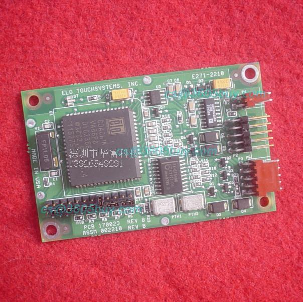 Elo touchsystems wire touch screen serial port controller original e271-2210(China (Mainland))