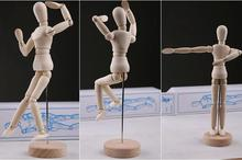 Artist Movable Limbs Male Wooden Figure Model 8 INCH
