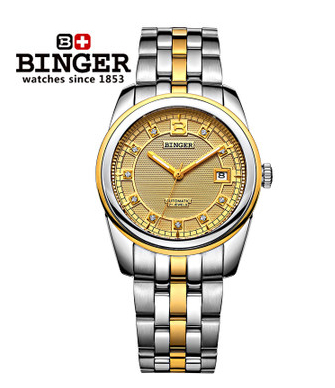 2014 New Model Silver/Gold Men Luxury Watches CZ Diamond Stainless Steel Big Table Watch Star Brand Fashion Beautiful Wristwatch<br><br>Aliexpress