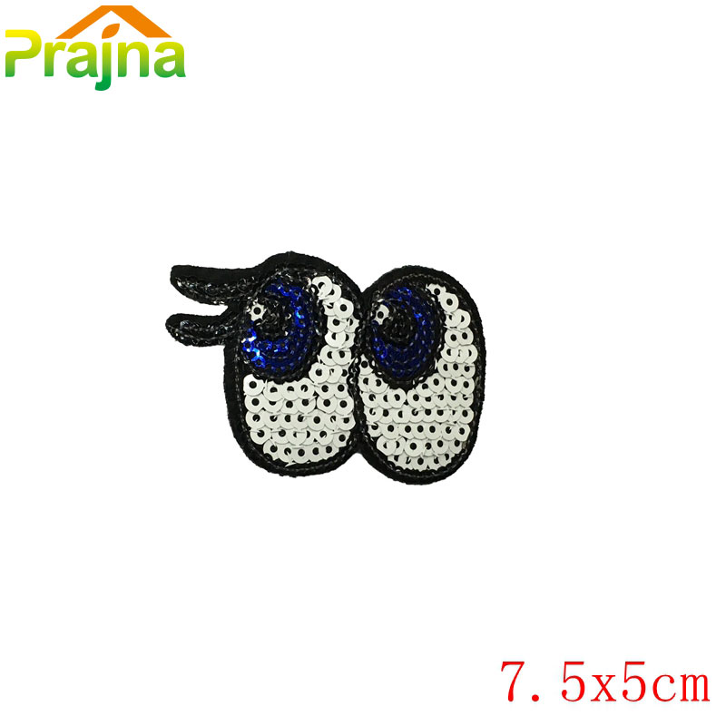 Best Makeup Eye Patch to Buy Buy New Makeup Eye Patch