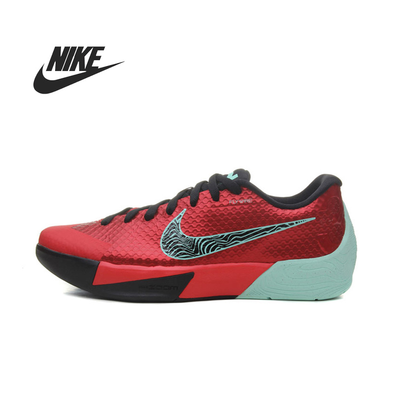 100% original New 2015 NIKE men basketball shoes KD TREY 5 II EP XDR 679865-055-603 sneaker free shipping(China (Mainland))