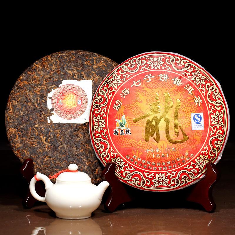 5A 357g ancient ShuWang shu pu er cake Ripe tea Big snow mountain arbor tree tea