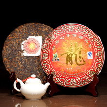 5A 357g ancient ShuWang shu pu' er cake Ripe tea Big snow mountain arbor tree tea Health food lose weight From yunnan menghai