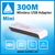 300mbps usb wifi adapter wireless network 802.11n/g/b LAN Adapter Card Free Shipping