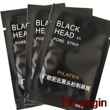 Buy PILATEN Face Care Tearing style Deep Cleansing purifying Conk Nose Blackhead Remover acne treatment black mud face mask 6pcs for $1.01 in AliExpress store