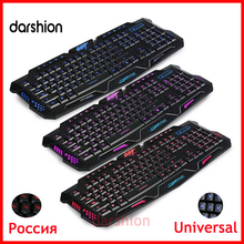 The three color light emitting USB cable backlight keyboard tricolor switch adjustable brightness E-Sports gaming keyboard