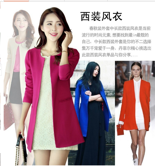 2014 China Hot Selling spring autumn women's trench medium-long outerwear  slim clothing female coat
