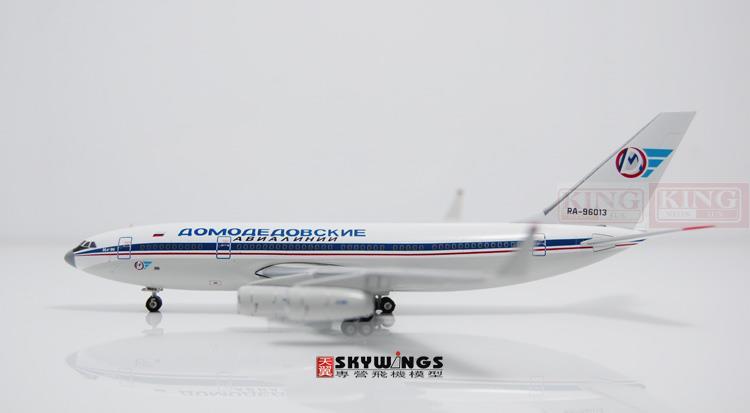 Здесь можно купить  Phoenix 10657 IL-96-300 RA-96013 DOMODEDOVO 1:400 commercial jetliners plane model hobby Phoenix 10657 IL-96-300 RA-96013 DOMODEDOVO 1:400 commercial jetliners plane model hobby Игрушки и Хобби