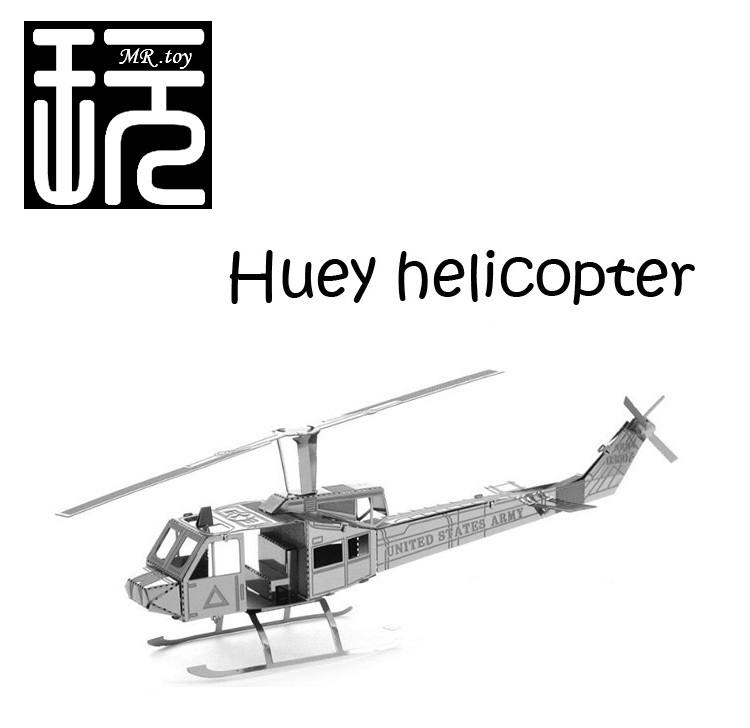3D Metal Model Puzzle Toys 3D Model Building Kits Puzzle Solid Jigsaw Puzzle 1:N Scale Model Airplanes Huey Helicopter(China (Mainland))
