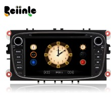 Beiinle  Car 2 Din 7''   for FORD  Focus 2007-2010 MONDEO TRANSITCONNECT Head Unit  DVD GPS Navigation Radio Stereo Player(China (Mainland))