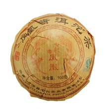 Special Offer Wholesale Best Price 2002 Premium Yunnan Puer Tea Old Tea Tree Materials Pu Erh