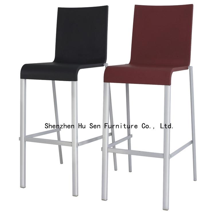 fashion bar chairs PP plastic new outdoor leisure chair modern furniture Black stool - Shenzhen Hu Sen Furniture Co., Ltd. store
