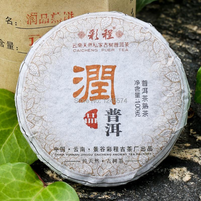 good quality Yunnan Puer ripe tea puer Cake pu erh Cai Cheng pu er tea Menghai