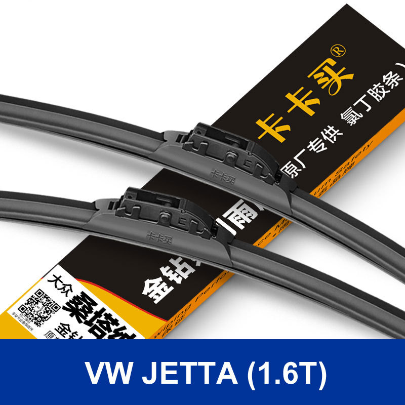 New styling car Replacement Parts Auto decoration accessories 2 pcs pair The front car wiper blades
