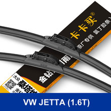 New styling car Replacement Parts Auto decoration accessories 2 pcs/pair The front car wiper blades for VW JETTA(1.6T) class