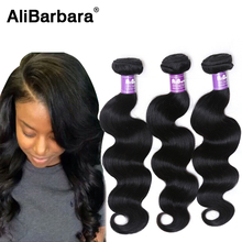 Peruvian virgin hair body wave 3bundles,Natural color Free shipping,100% unprocessed hair rosa hair products Peruvian body wave