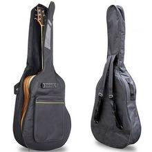 """40"""" 41"""" Waterproof Guitar Gig Backpack Bag Electric Guitar Gig Bag Cotton Padded Black Guitar Case With Shoulder Straps Pocket(China (Mainland))"""