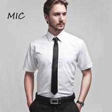 Camisa Social Manga Curta Masculina Com Bolso
