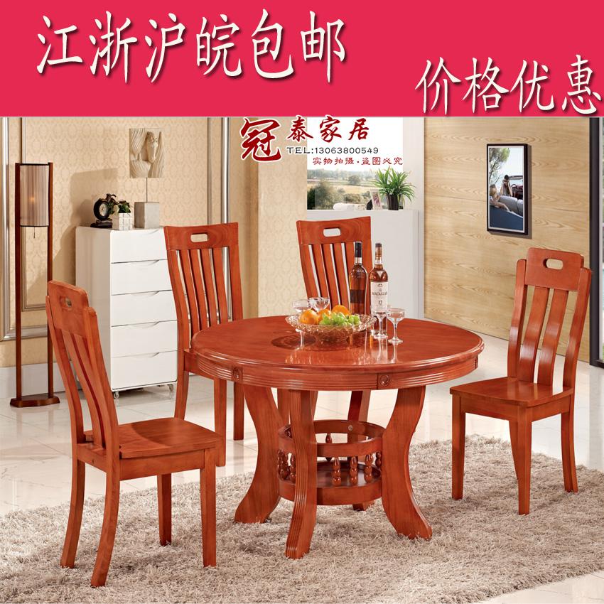 Chinois chambre meubles promotion achetez des chinois for Comedores 4 patas
