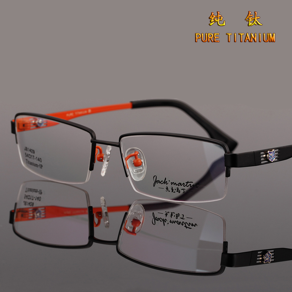 Glasses Frames Progressive Lens : Titanium eyeglasses frame ultra light two color glasses ...