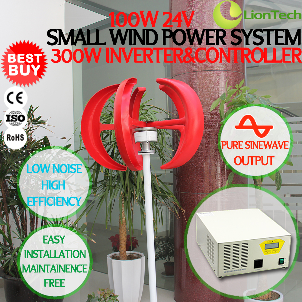 High Quality Mini Wind System for Home Boat Street Light USE 100W 24V Wind Turbine NE-100S + 300W 24V Hybrid Inverter Controller(China (Mainland))