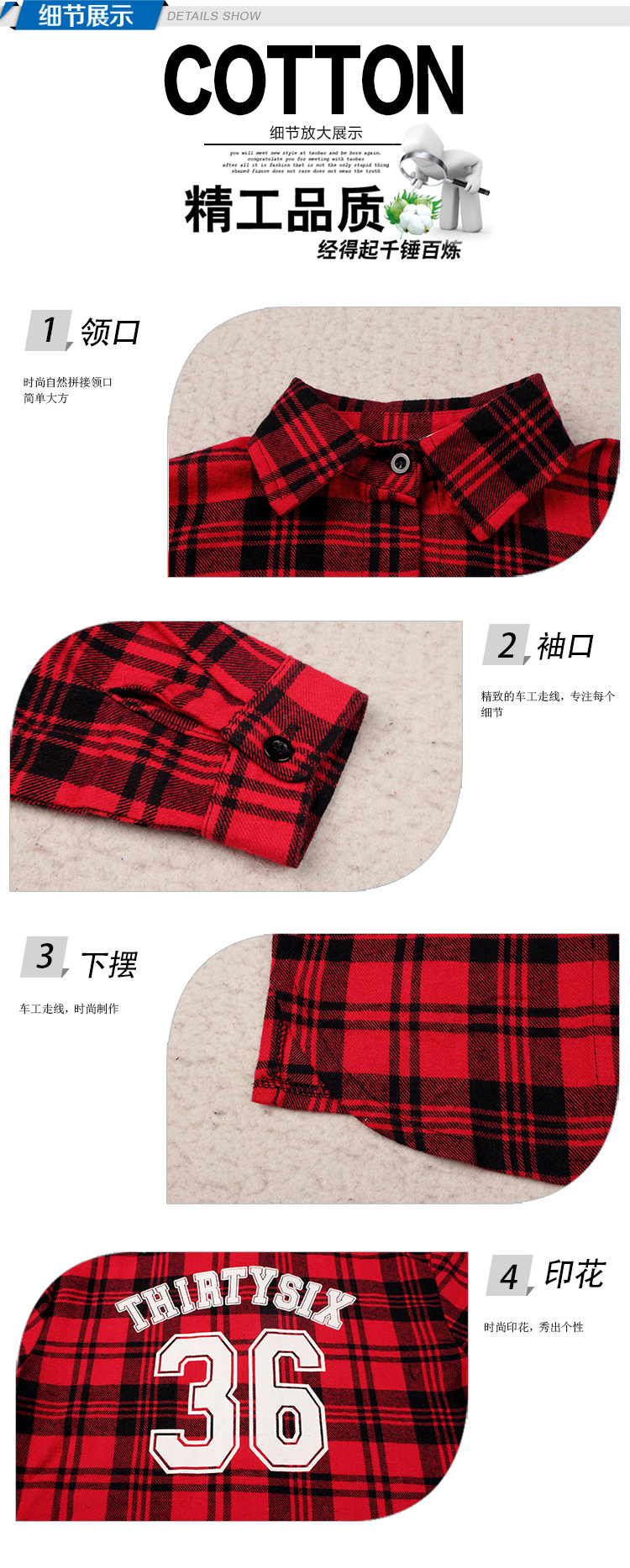 Wear Long Sleeved New Autumn Korean Girls Children All-match Cotton Plaid Shirt Letters Printing Red Kids Clothing