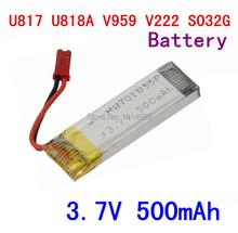 Venta al por mayor UDI U817A U818A V959 V929 V222 S032 H07N H07NC juguete teledirigido GRC Quadricopter de piezas de repuesto de batería ( 3.7 V 500 mAh ) envío gratuito