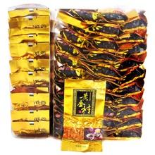 Free Shipping! Floral Fragrance Golden Sweet Osmanthus Huang Jin Gui Tie Guan Yin Oolong Tea 250g(China (Mainland))