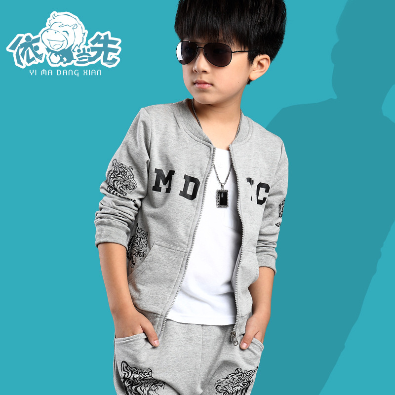 Summer Style 2015 Boys And Girls Clothes New Sport Suit Children Korean Casual Children Two