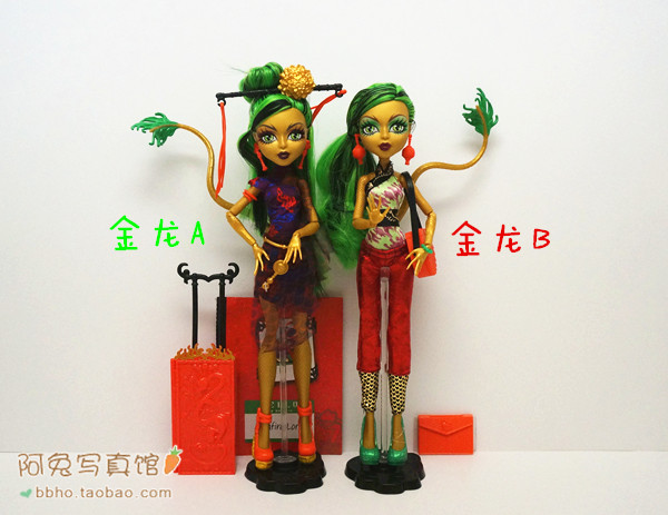 Original New Golden dragon travel to school Free shipping Best Gift for Girls dolls /toys for girls(China (Mainland))