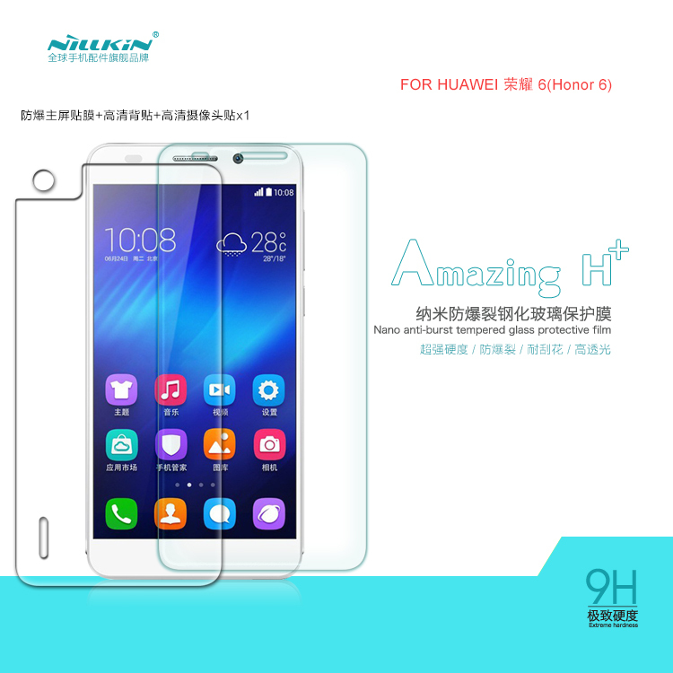 Nillkin Amazing H+ Huawei Honor 6 Nano anti-burst tempered glass protective film 9H Honor6 - Aynilove Technology CO.,LTD store
