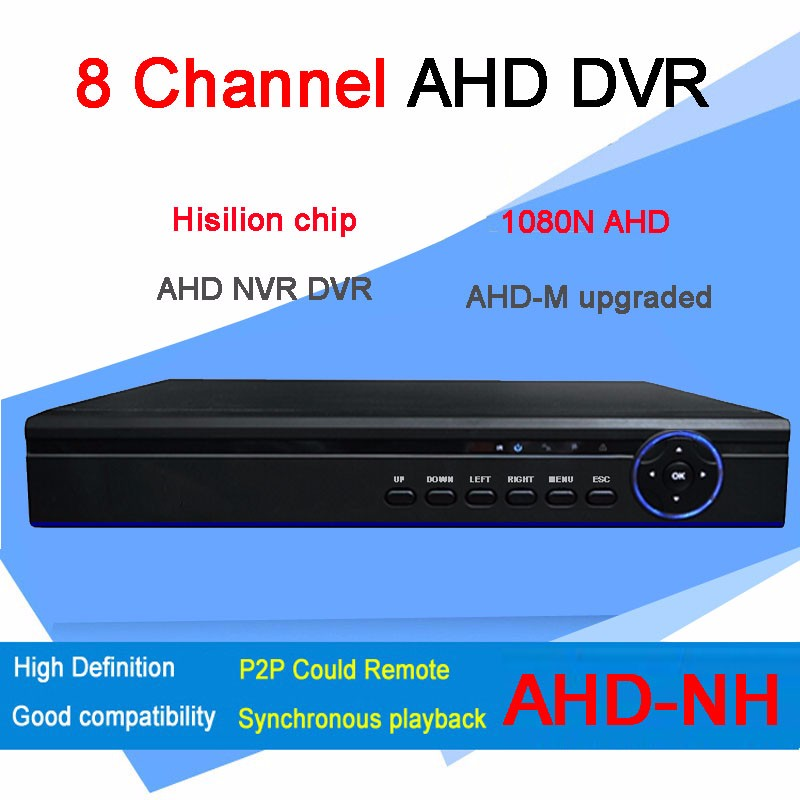 Здесь можно купить  Blu-ray Metal Exterior  8 Channel Three  in One Two Million Pixels AHD Coaxial DVR Only Free Shipping to Russia and Spain  Безопасность и защита