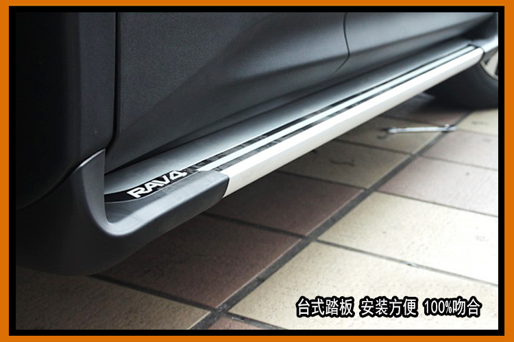 "FOR 2013-2015 Toyota RAV4 running board side step bar ,""newest"" model,quality OEM,Aluminum alloy + plastic,(China (Mainland))"
