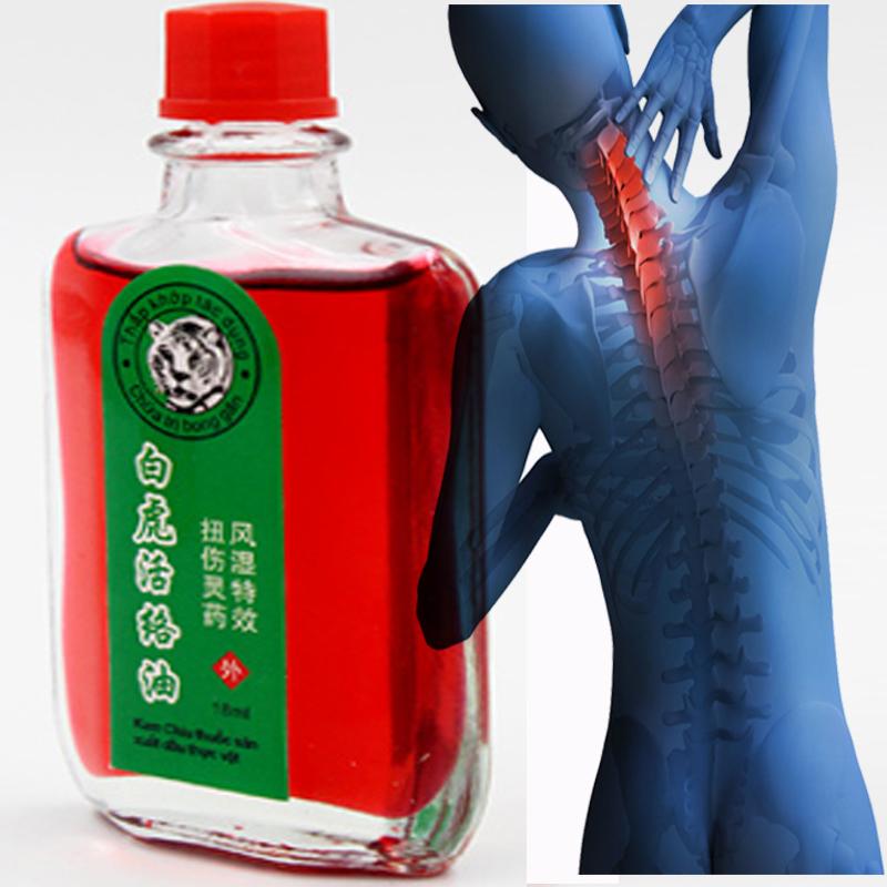 White Tiger Balm Oil Rheumatic Pain Leg Pain Frozen Shoulder Osteoarthritis Bone Spurs Cervical Spondylosis Pain Relief(China (Mainland))