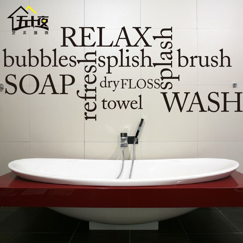 Bathroom Vinyl Wall Decal Personalized Quoted Relax Soap Brush Wash Words Lettering  Wall Stickers Bathroom Home Decoration