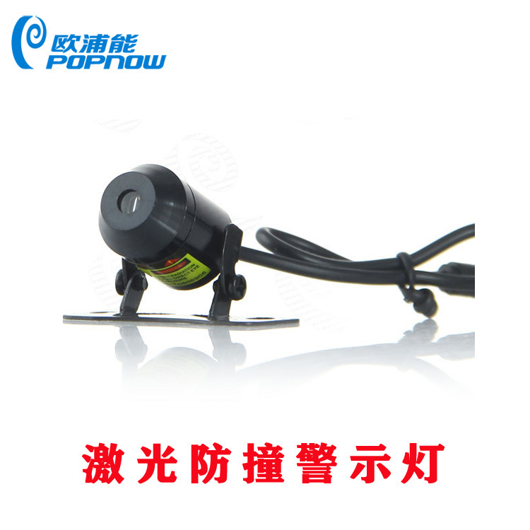 New 12v 24v Universal Car Truck Laser Warning Rear Light Anti Collision Fog Safety Tail Light Back Red Light For Pontiac GTO(China (Mainland))