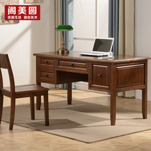 american ash wood desk solid simple computer study office chair table ch177 natural side chair walnut ash