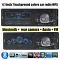 new 4 1 inch TFT HD screen car radio bluetooth car mp5 player USB SD support