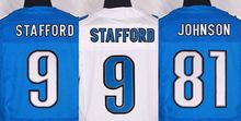 Hot men's 9 Matthew Stafford 81 Johnson jersey Best Quality size M L XL XXL XXXL(China (Mainland))