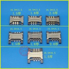 14PCS/LOT, new sim card reader connector holder contact module for Alcatel one touch idol X OT-6040 6040 6040D(China (Mainland))