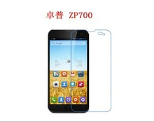 4x Matte Anti-glare LCD Screen Protector Guard Cover Film Shield For Zopo ZP700