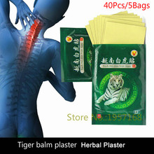 Tiger balm red plaster 40pcs/5 bags white tiger balm patch Rheumatoid Arthritis Lumbar Cervical Spondylosis Plaster Tiger Balm(China (Mainland))