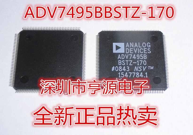 2шт ADV7495BBSTZ-170 ADV7495B ADV7495 QFP144