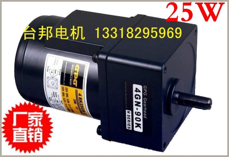 Двигатели переменного тока из Китая