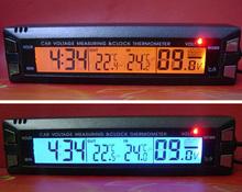 voltmeter digital
