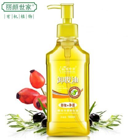 Средства для снятия макияжа из Китая